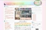 占い館 ルネッサンスのオフィシャルブログ