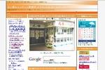 占い館 ルネッサンス姫路店のオフィシャルホームページ